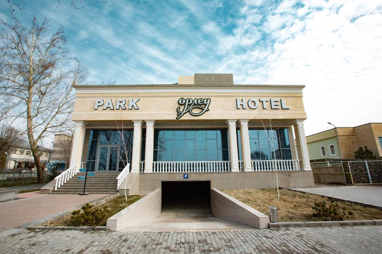 Отель  Отель  Park Hotel Orleu