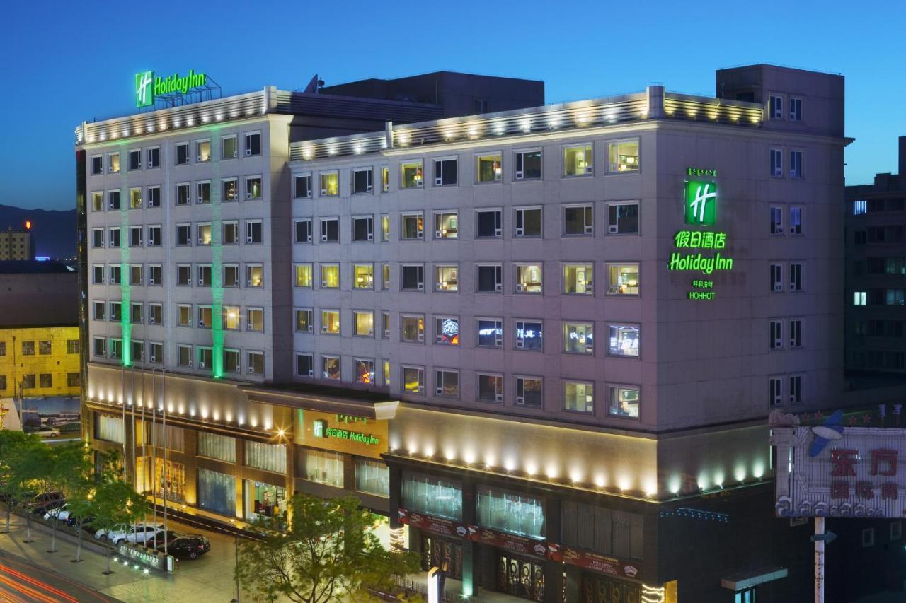 Отель  Отель  Holiday Inn Hohhot