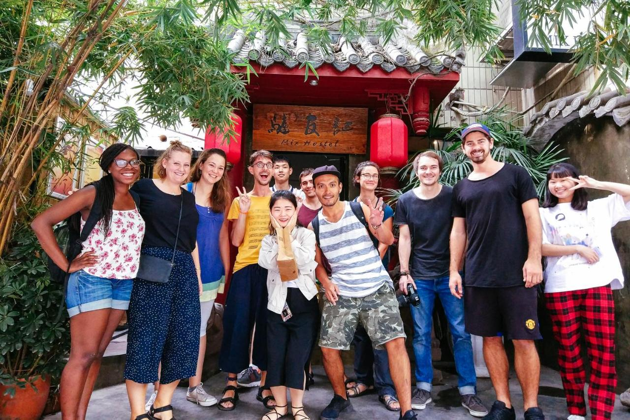 Хостел  Chengdu Mix Hostel Courtyard Poshpacker (Wenshu Monastery)