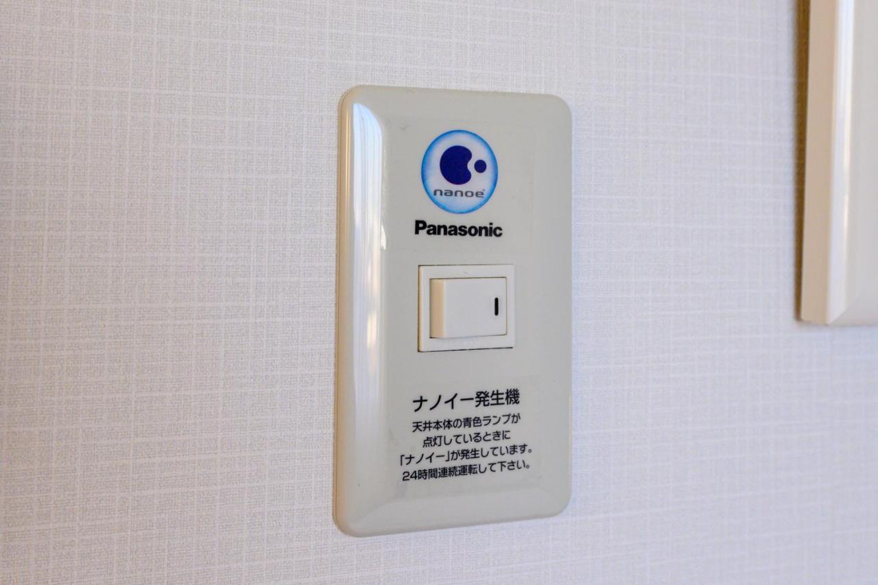 記念日におすすめのレストラン・横浜桜木町ワシントンホテルの写真6