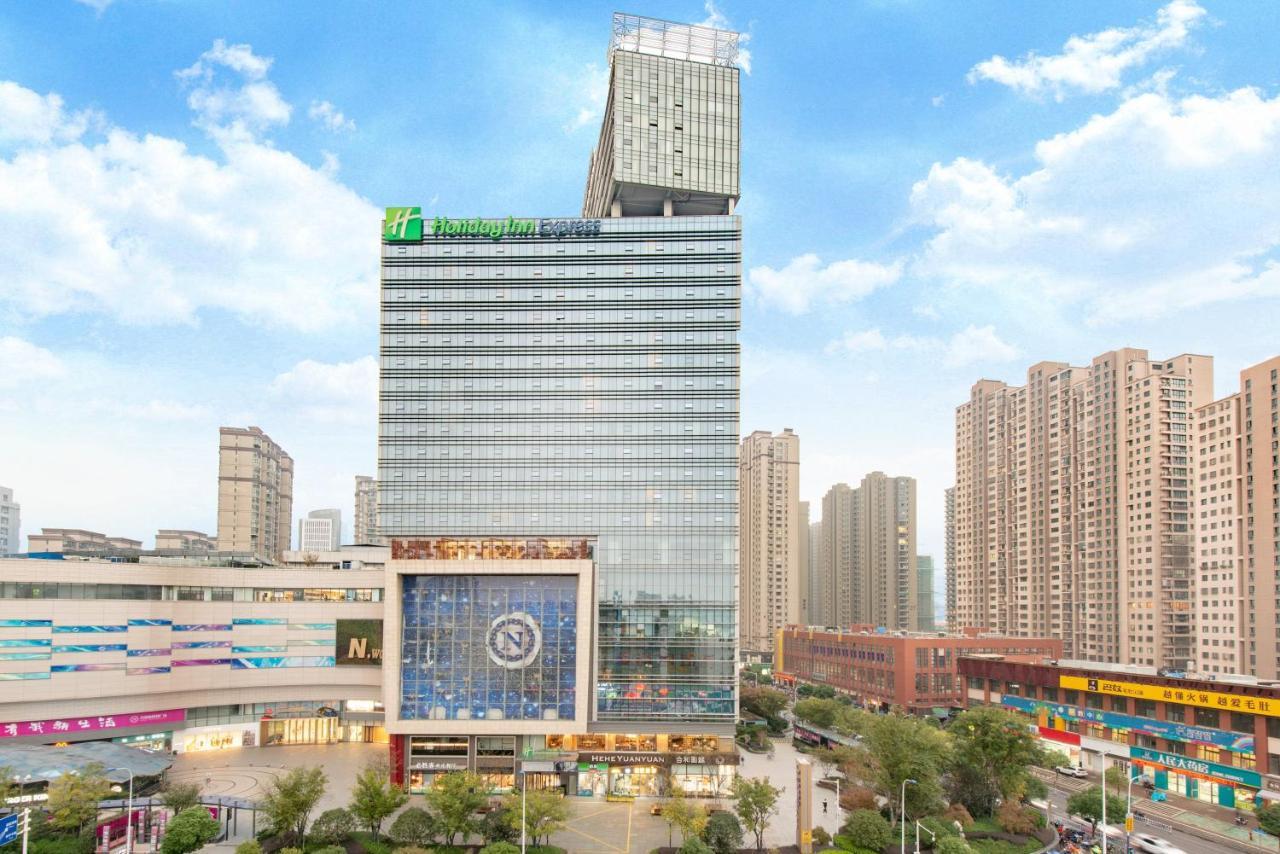 Отель  Отель  Holiday Inn Express Changzhou Lanling