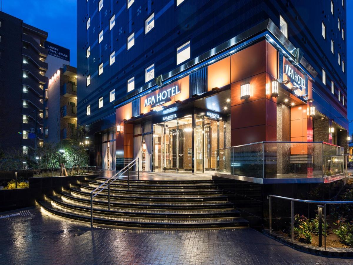 Отель  APA Hotel Chiba Ekimae