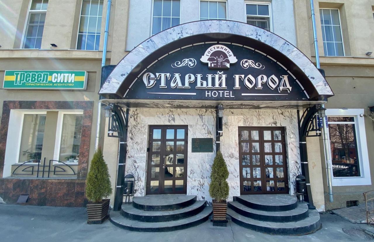 Отель  Гостиница Старый Город