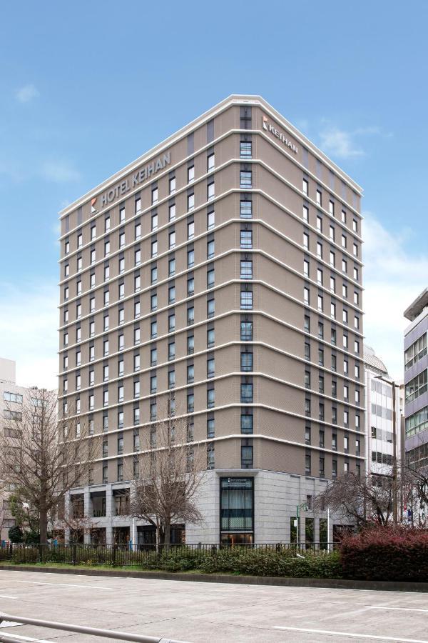 記念日におすすめのホテル・ホテル京阪名古屋の写真1