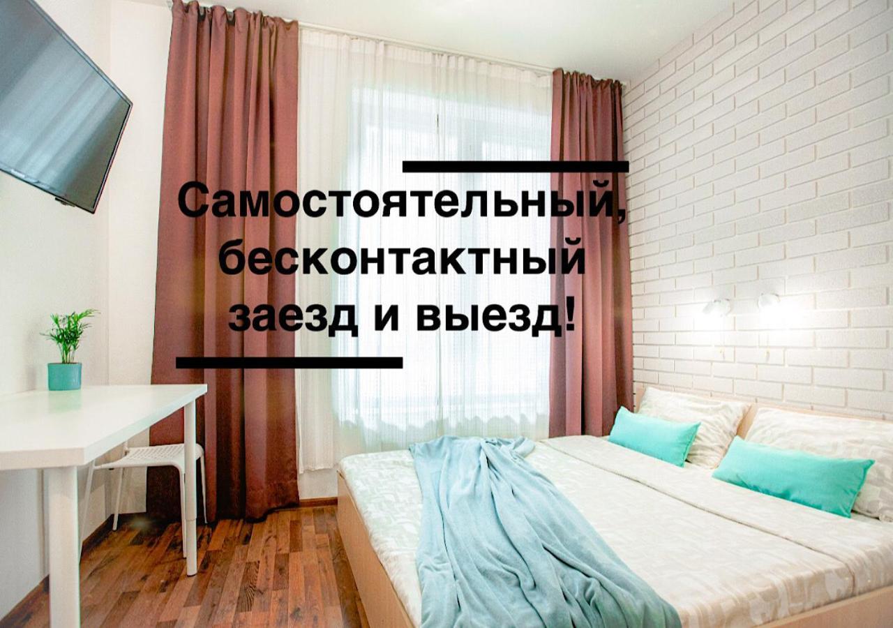 Апартаменты/квартиры  Light Apartment-БЕСКОНТАКТНЫЙ заезд и выезд