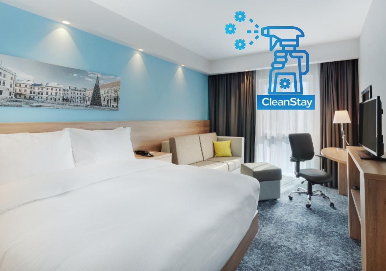 Отель  Hampton By Hilton Lublin