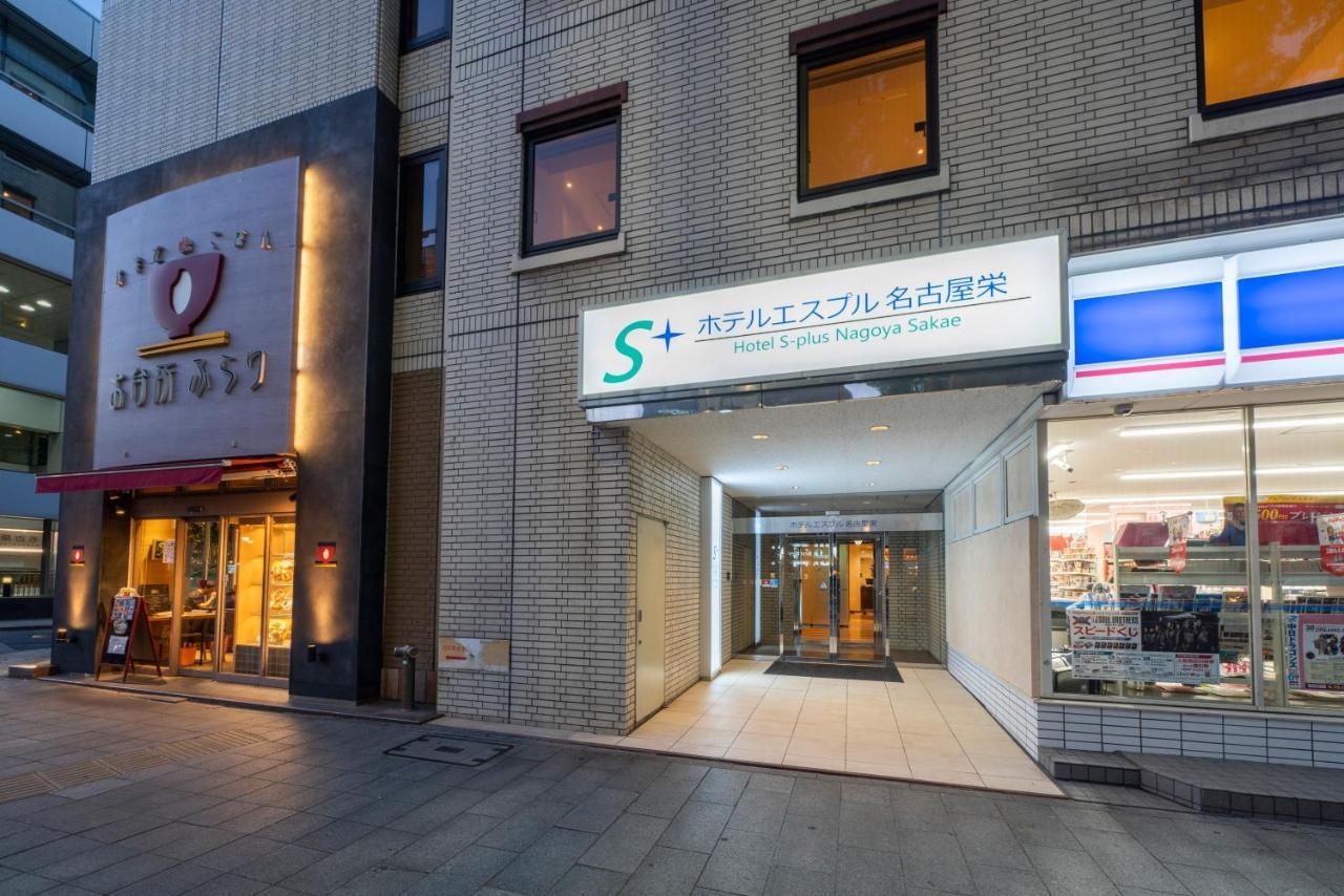 記念日におすすめのレストラン・ホテルエスプル名古屋栄の写真4