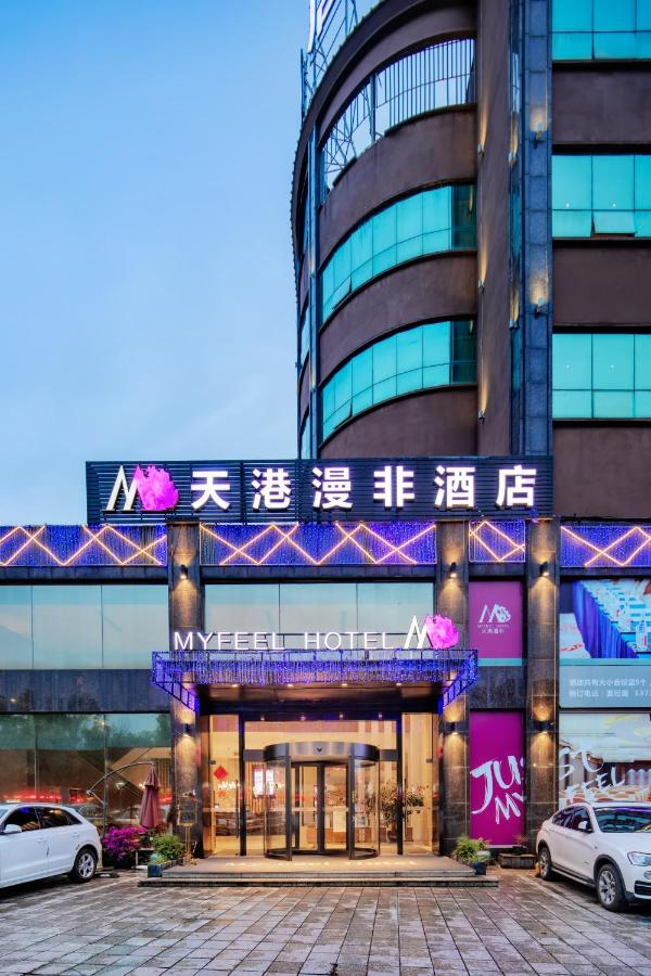 Отель  Haishu Teckon Myfeel Hotel