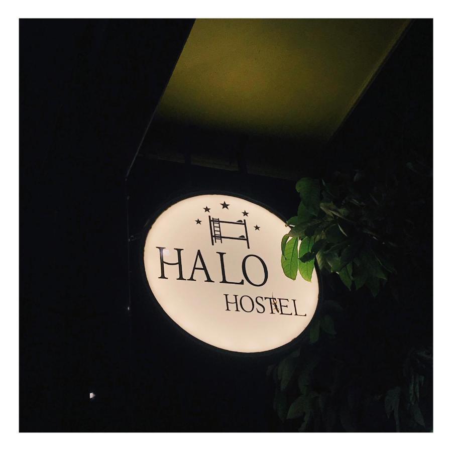 Хостел  Halo Hostel