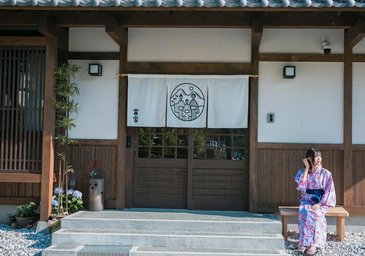 記念日におすすめのレストラン・寅家 Toraya ryokanの写真4