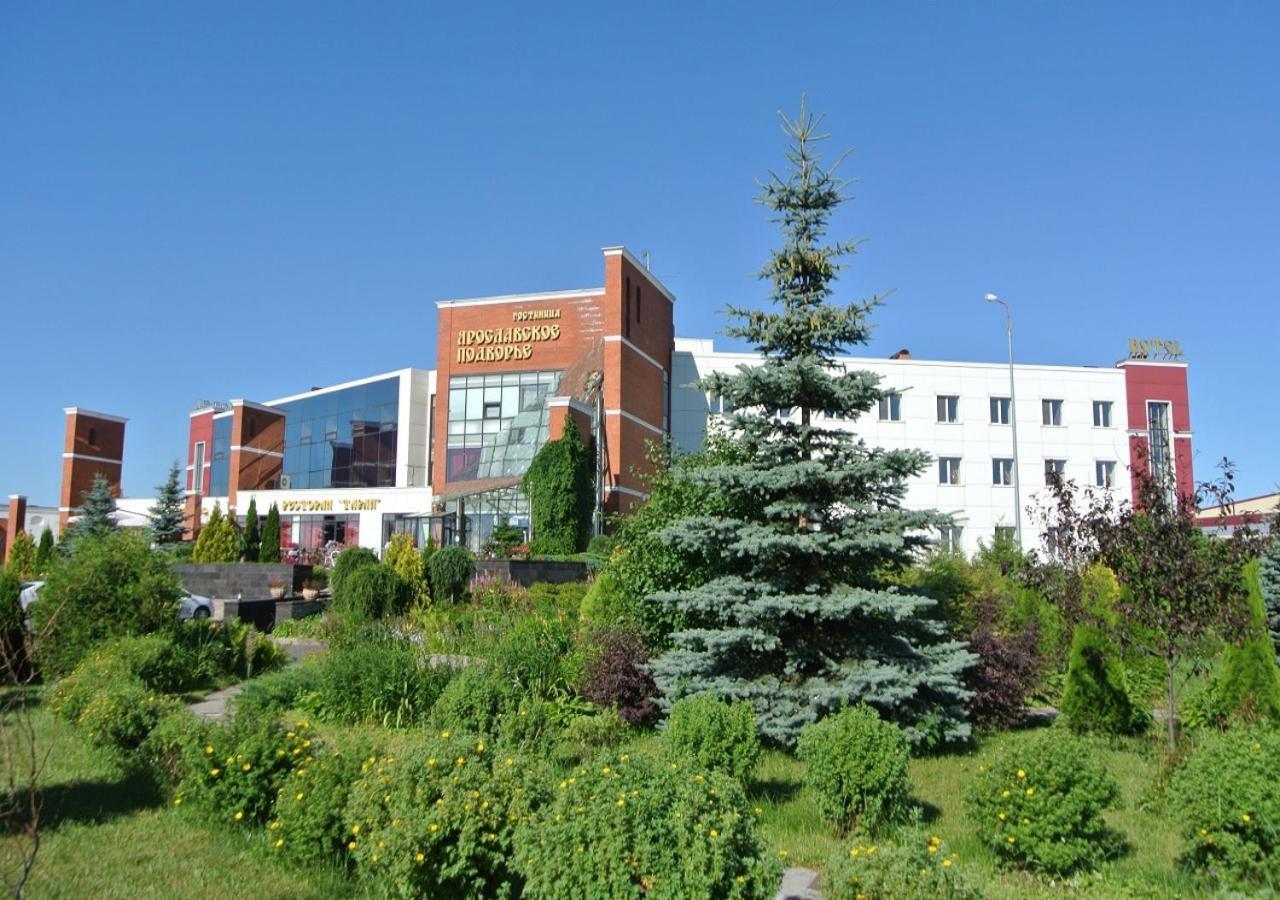 Отель  Гостиница Ярославское подворье  - отзывы Booking