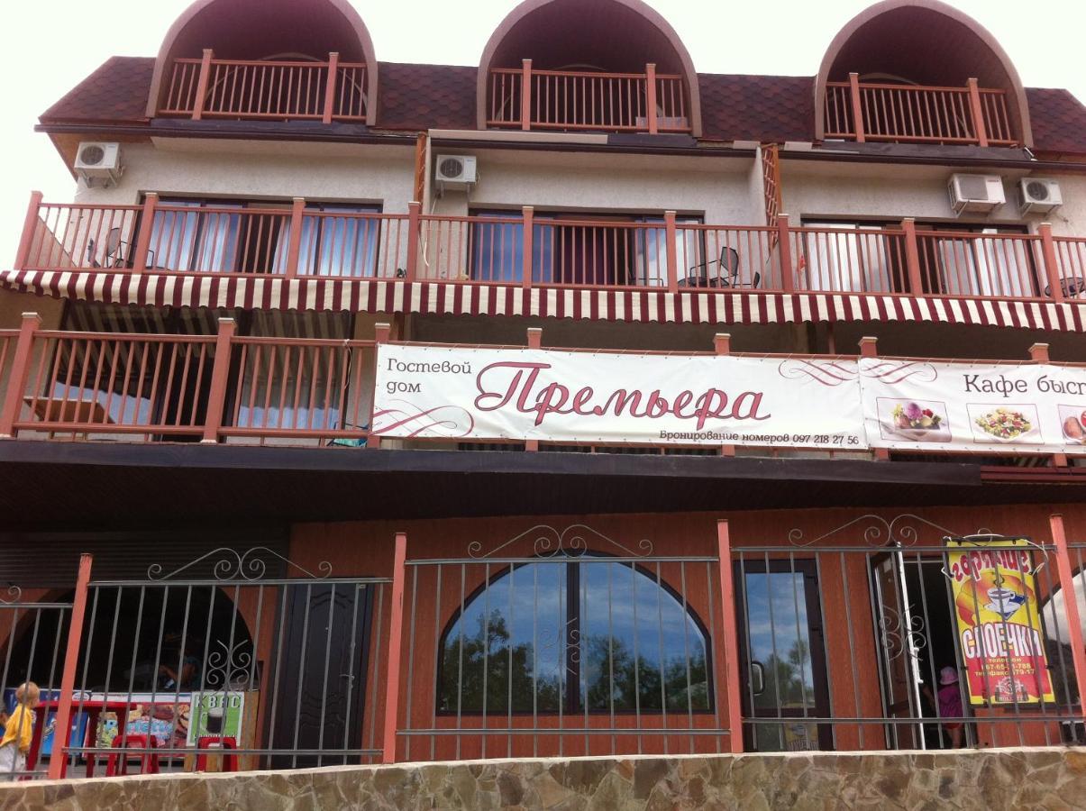 Фото  Мини-гостиница  Mini Hotel Premiera