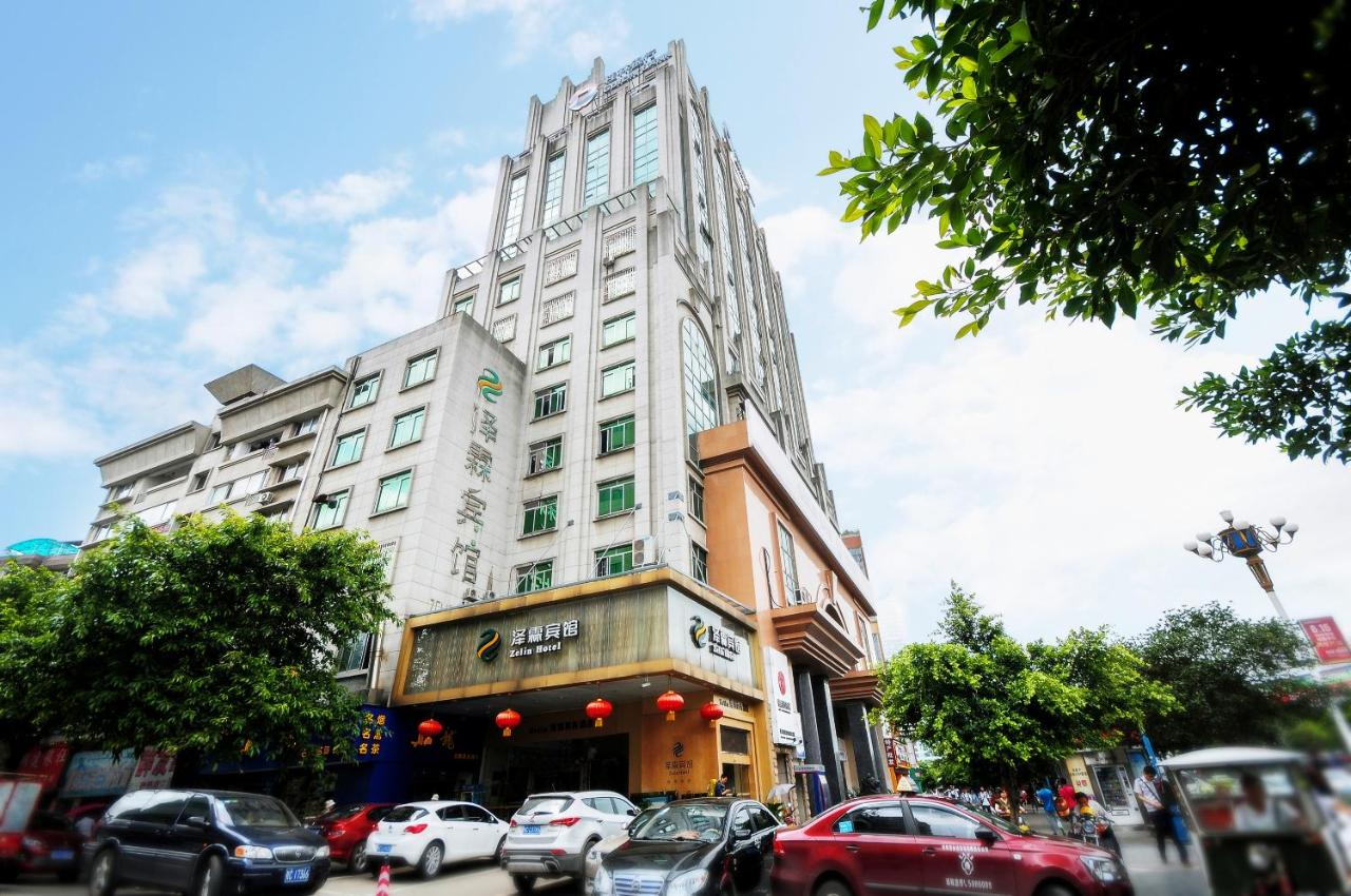 Отель Guilin Zelin Hotel