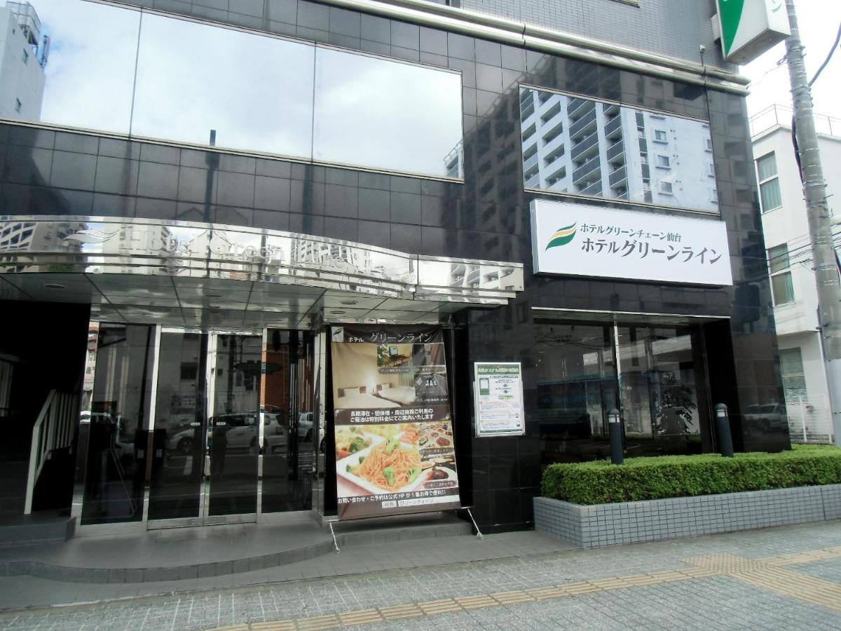 Отель  Hotel Green Line