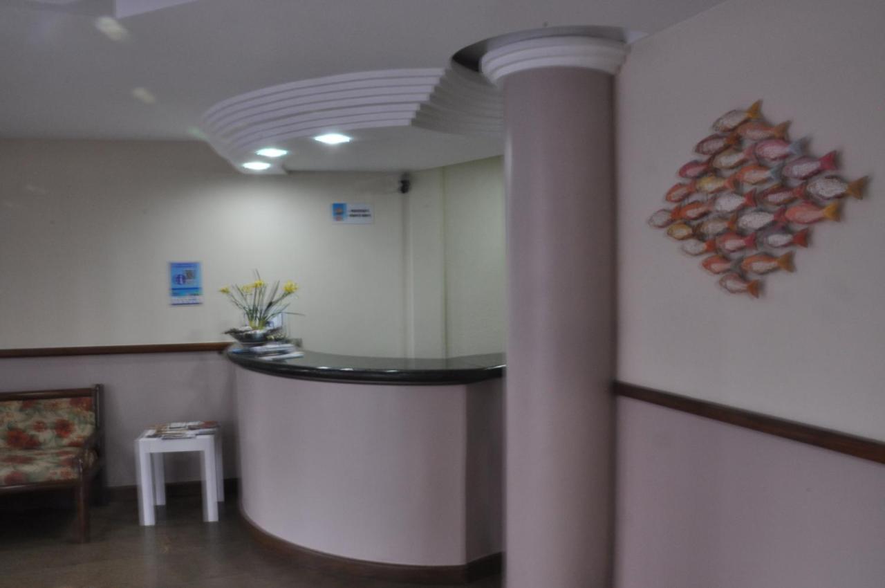 Отель  Hotel Raio De Sol