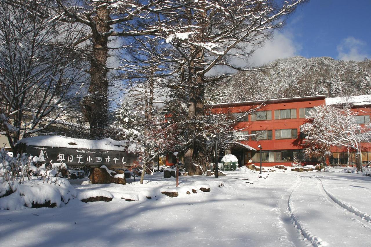 記念日におすすめのレストラン・奥日光小西ホテルの写真3