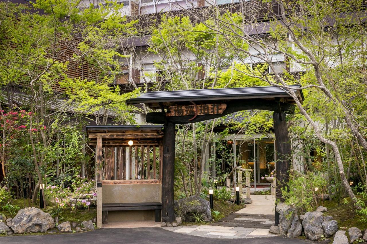 記念日におすすめのレストラン・阿蘇内牧温泉 湯巡追荘の写真4