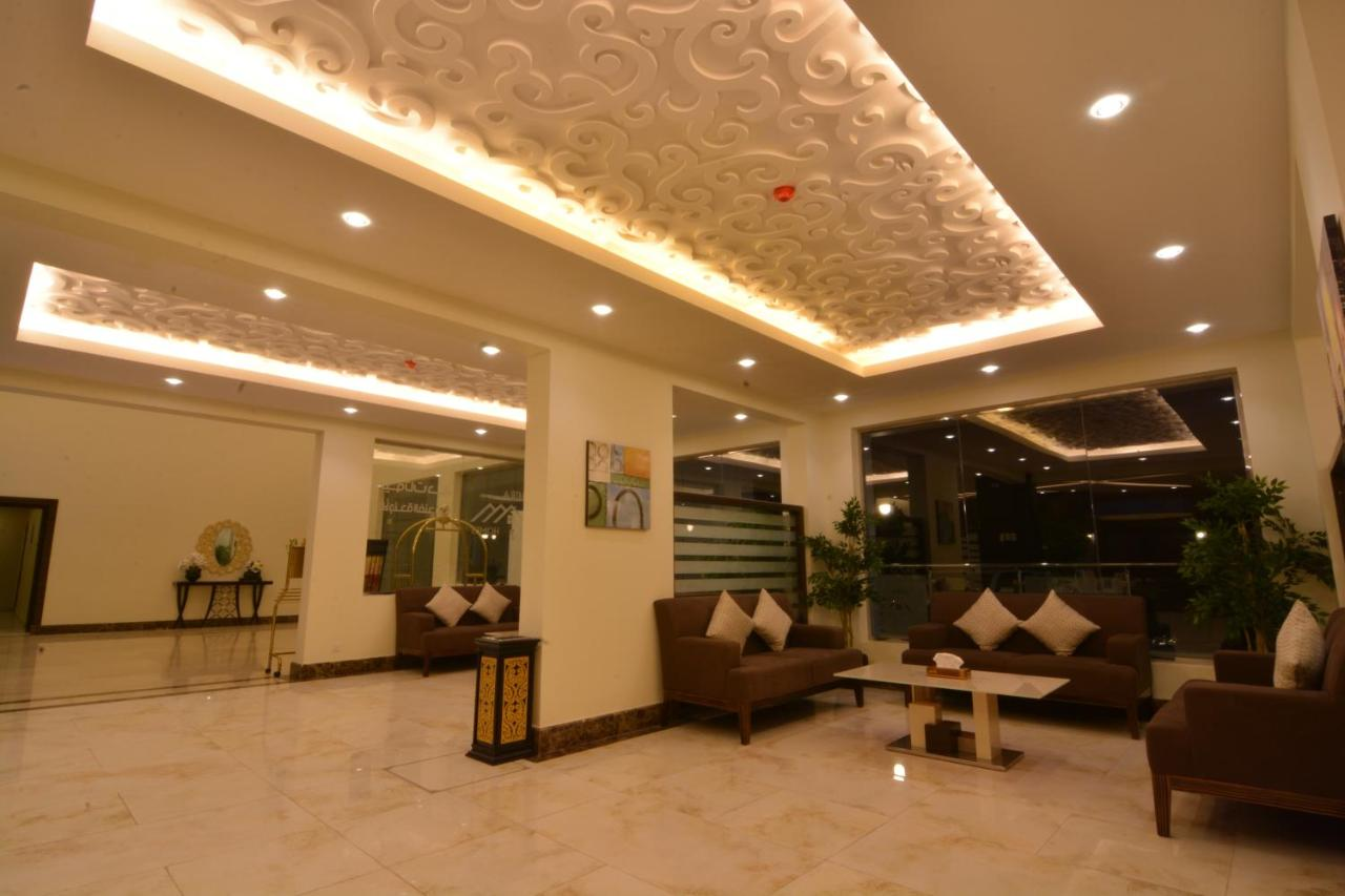 Апарт-отель  Hera Homes