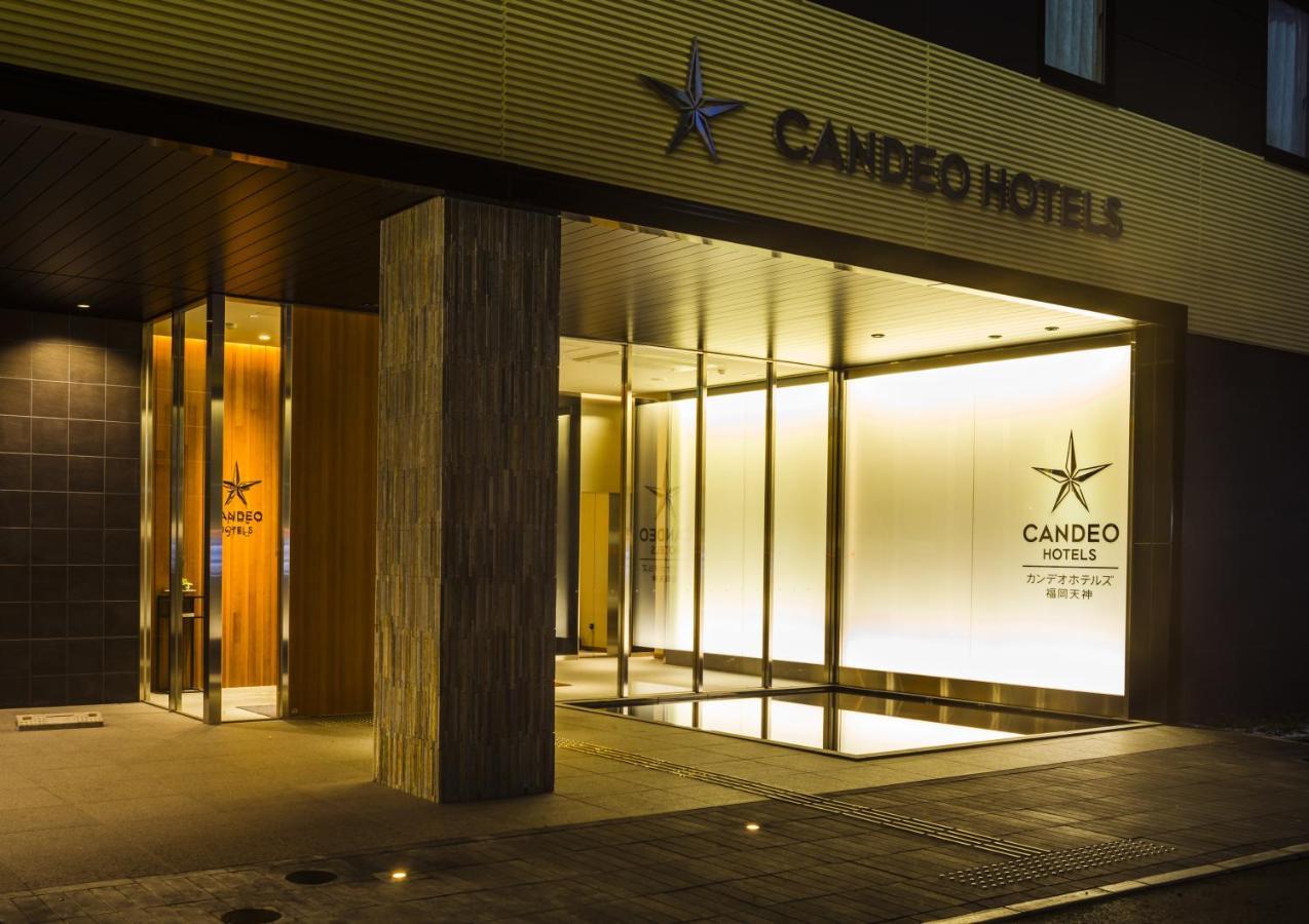 カンデオホテルズ福岡天神の写真2