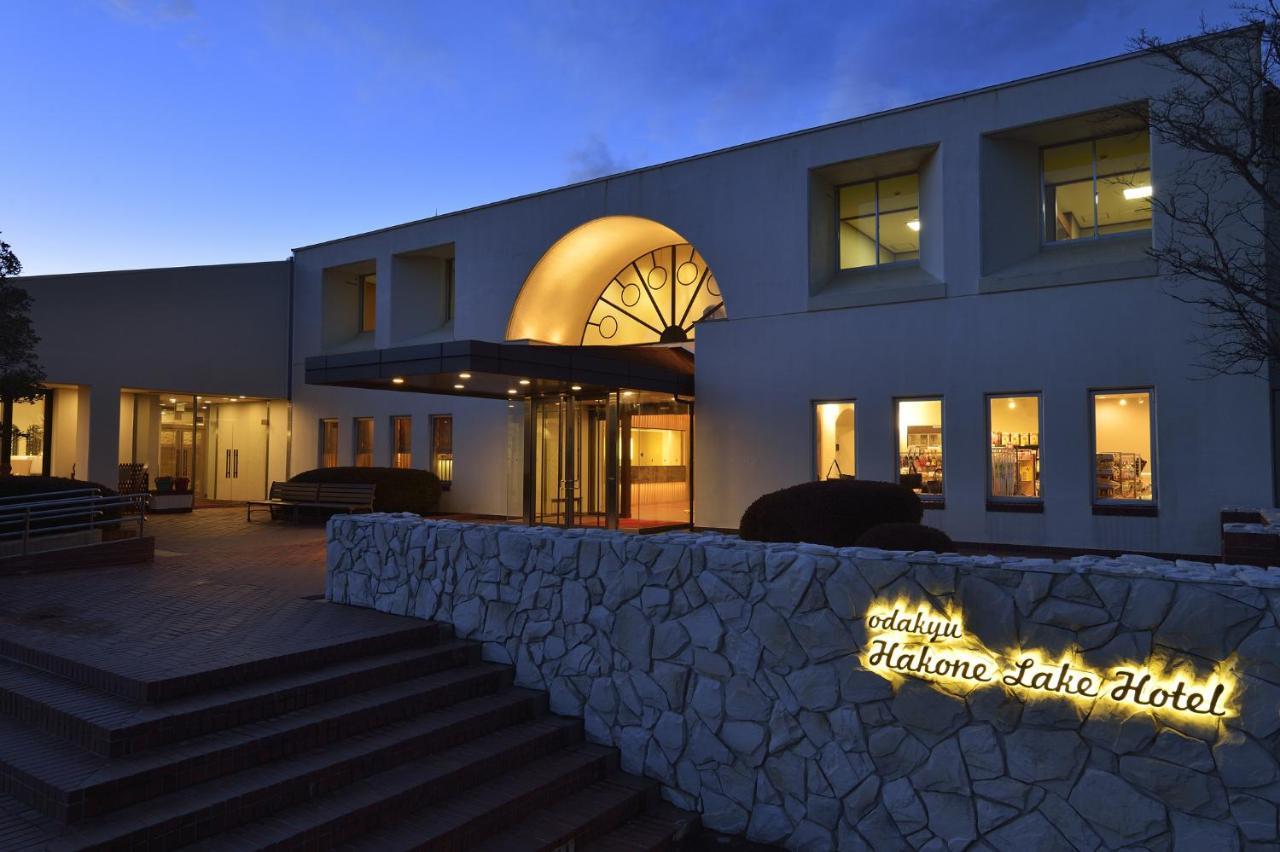 記念日におすすめのレストラン・箱根レイクホテルの写真5