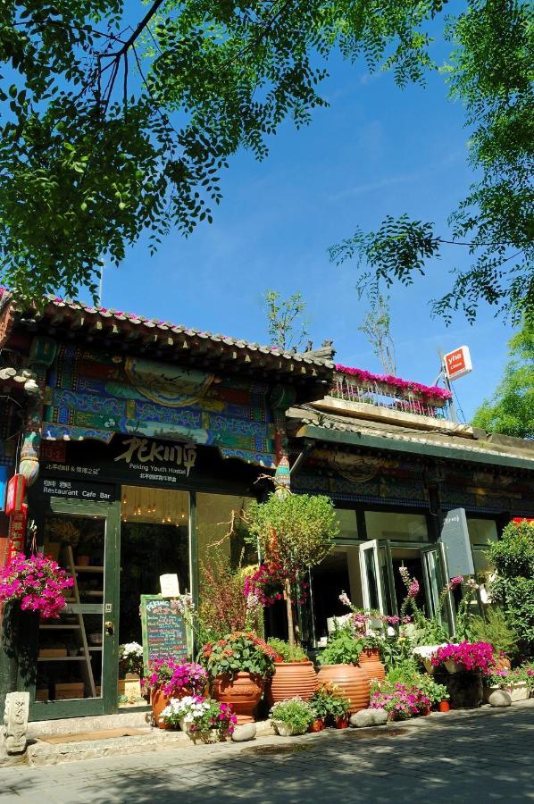 Хостел  Peking Youth Hostel