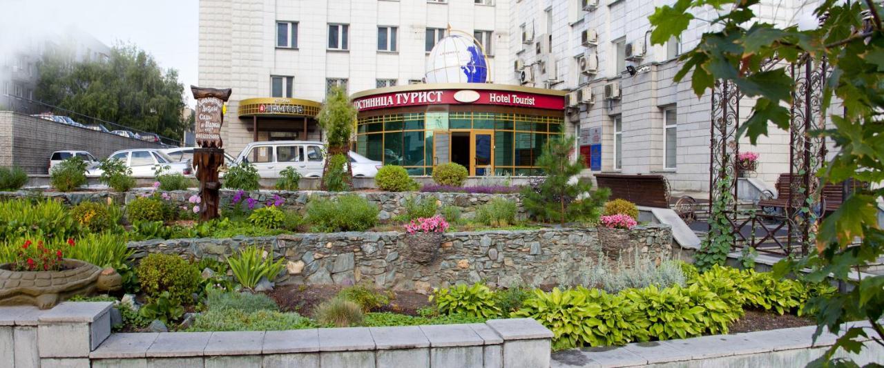 Отзывы о Гостиница Турист Барнаул