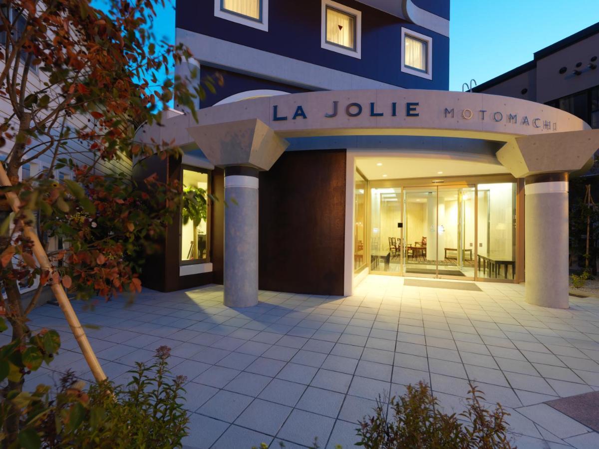 記念日におすすめのホテル・ラ・ジョリー 元町 by WBF 函館の写真1