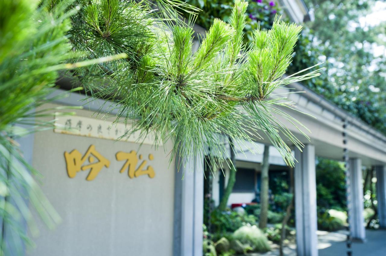 記念日におすすめのレストラン・指宿温泉 吟松の写真3