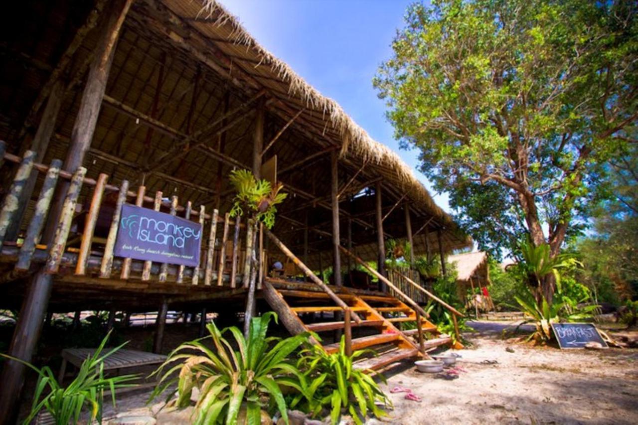Monkey Island Ko Rong