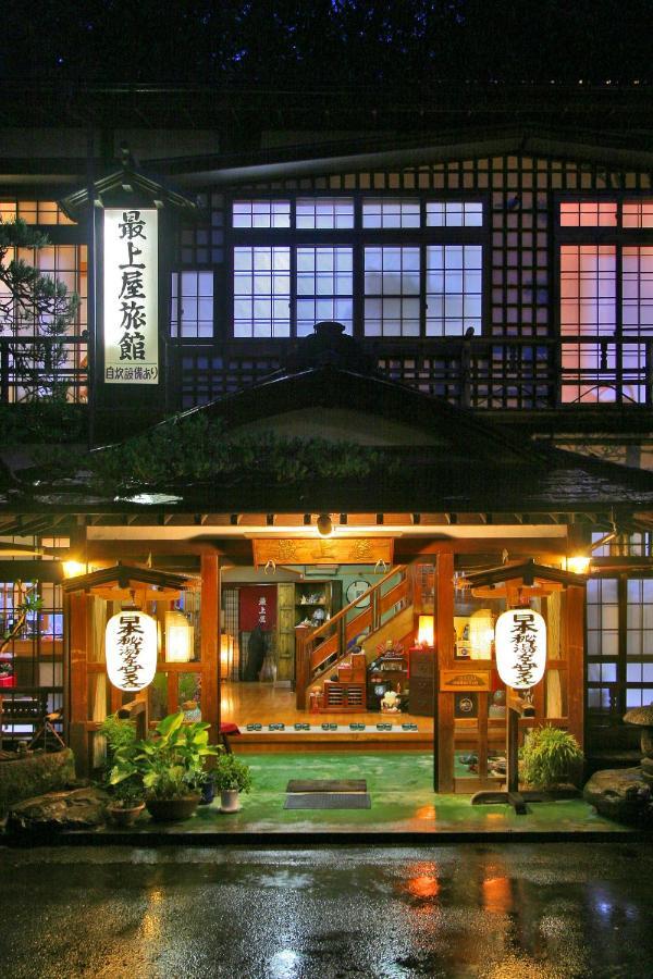 記念日におすすめのレストラン・鎌先温泉 最上屋旅館の写真4