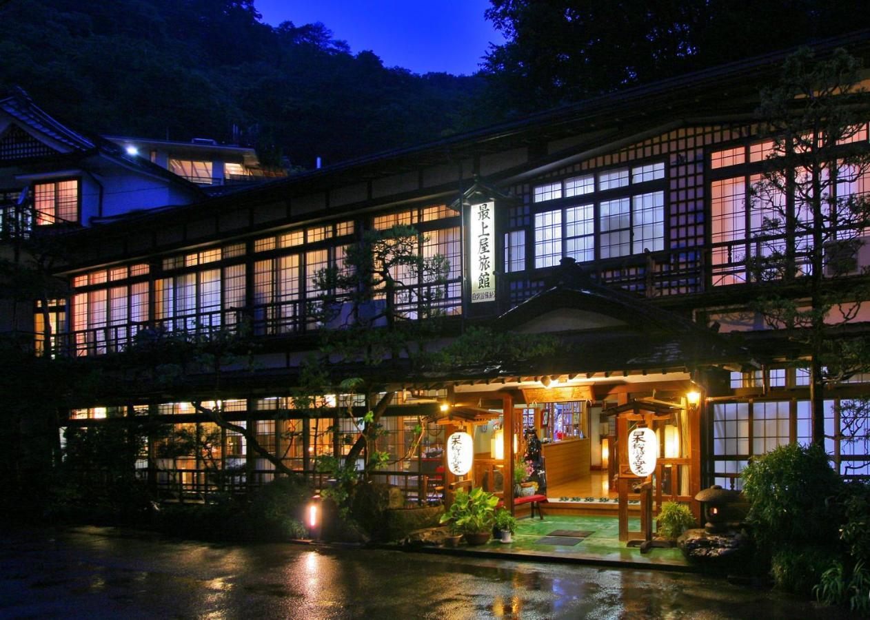 記念日におすすめのホテル・鎌先温泉 最上屋旅館の写真1