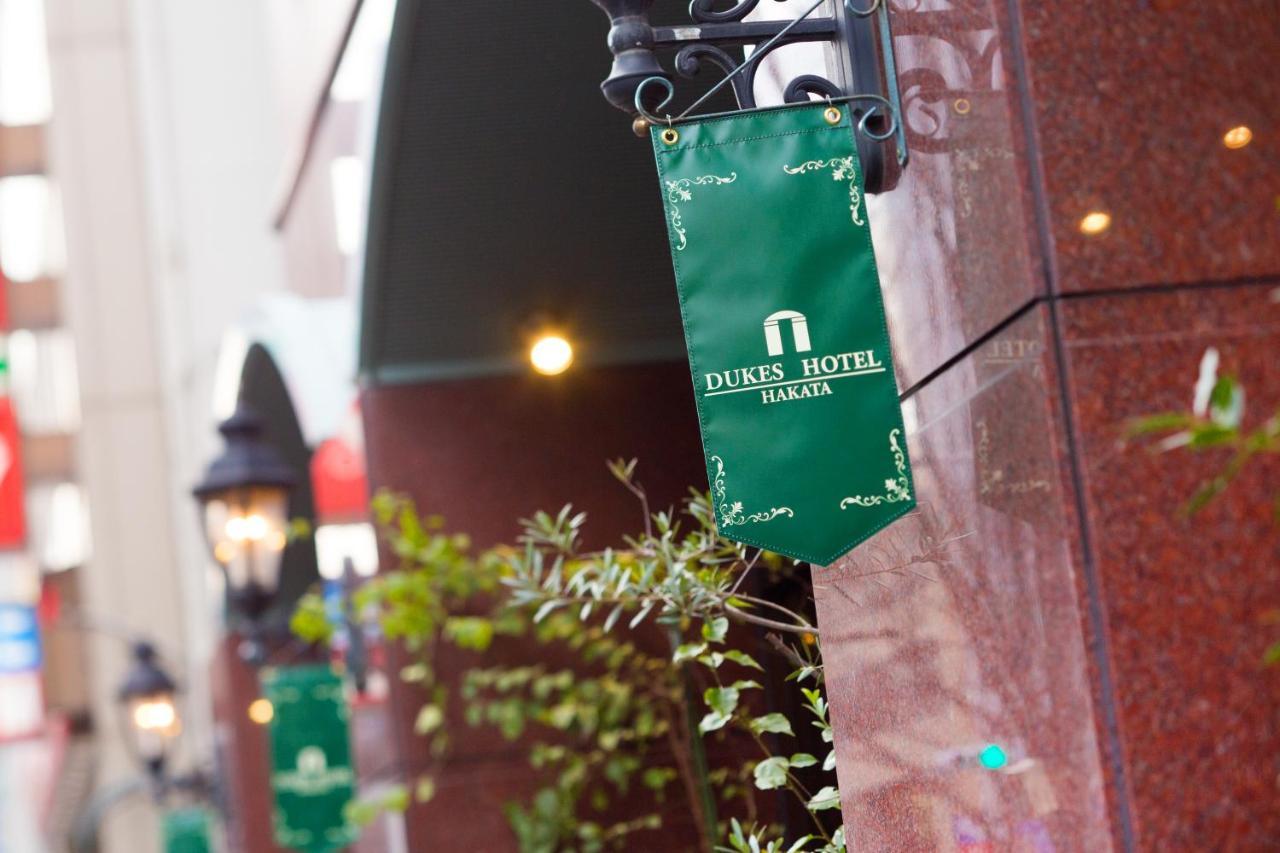 記念日におすすめのレストラン・デュークスホテル博多の写真5