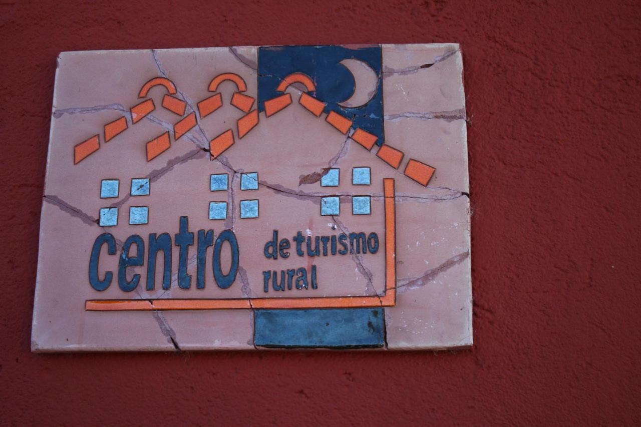Отель  Hotel Rural Vistahermosa