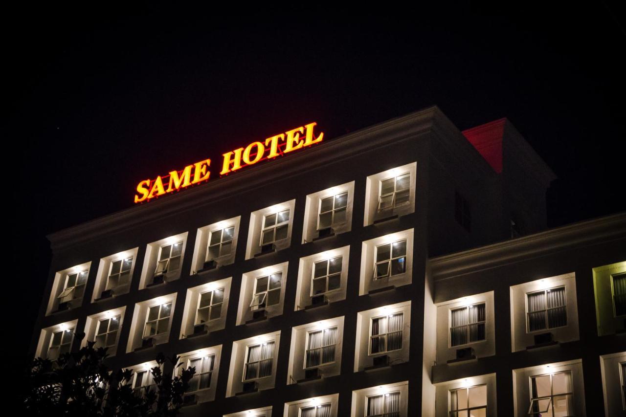 Отель  SAME Hotel Malang