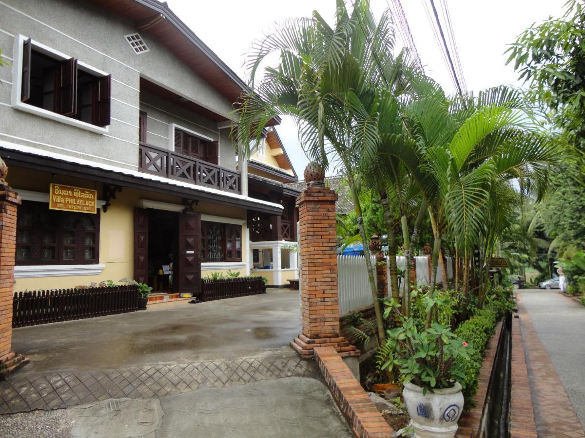 Гостевой дом Villa Philaylack