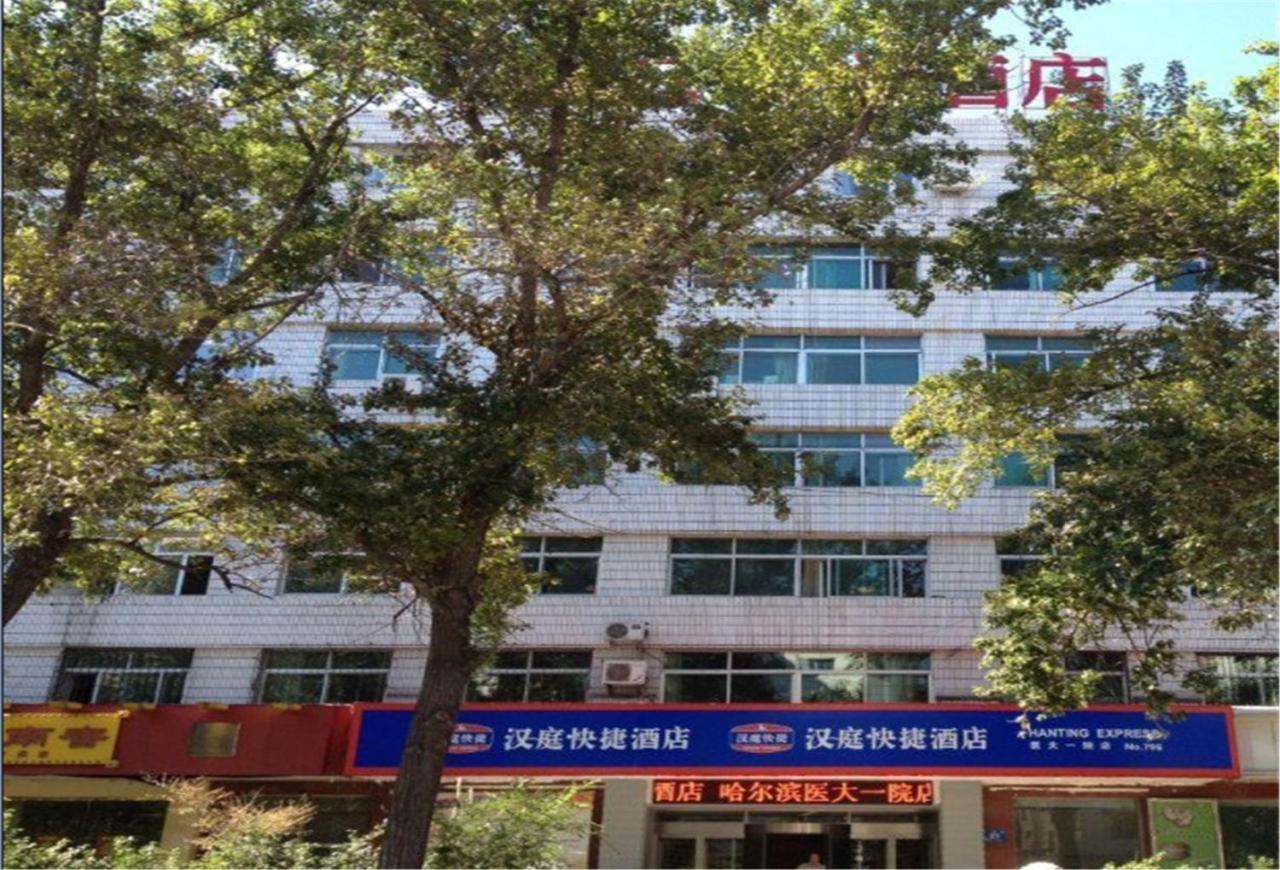 Отель  Hanting Express Inn Harbin Dongdazhi Street Qiulin  - отзывы Booking