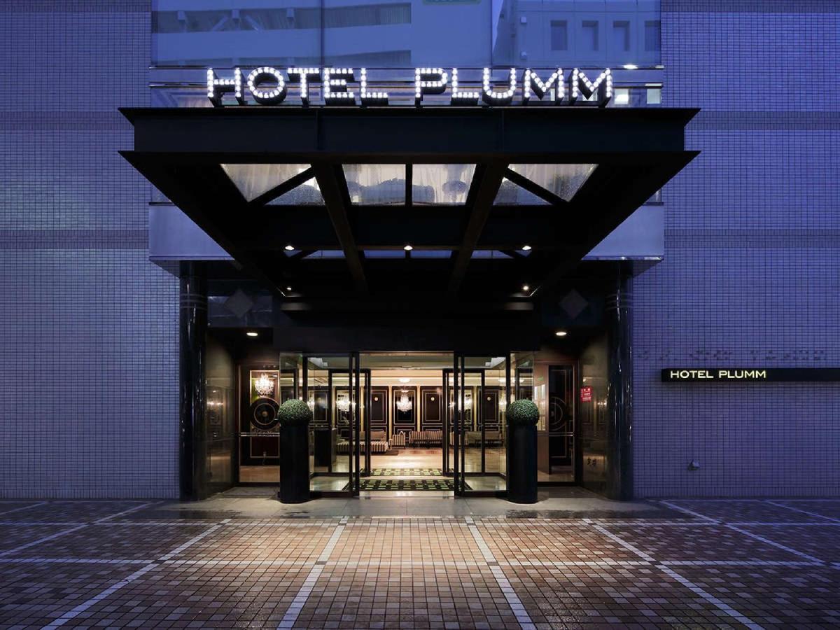 記念日におすすめのホテル・ホテルプラムの写真1