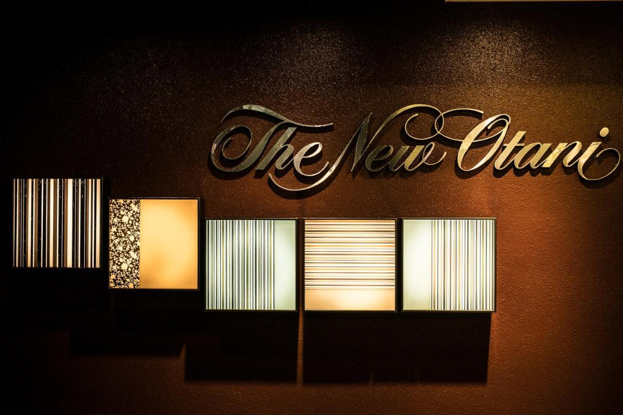 記念日におすすめのレストラン・ホテルニューオータニ博多の写真5
