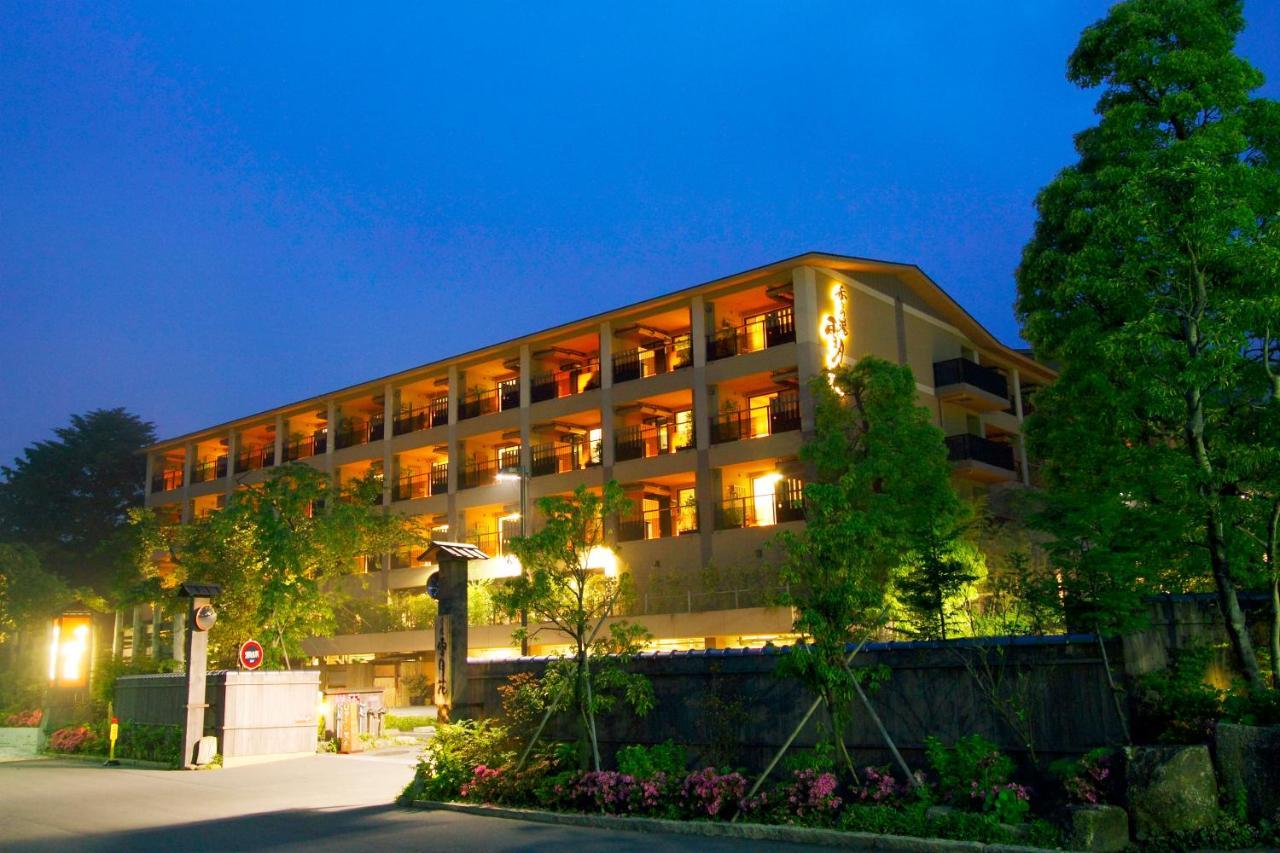 記念日におすすめのホテル・箱根強羅温泉 季の湯 雪月花の写真1