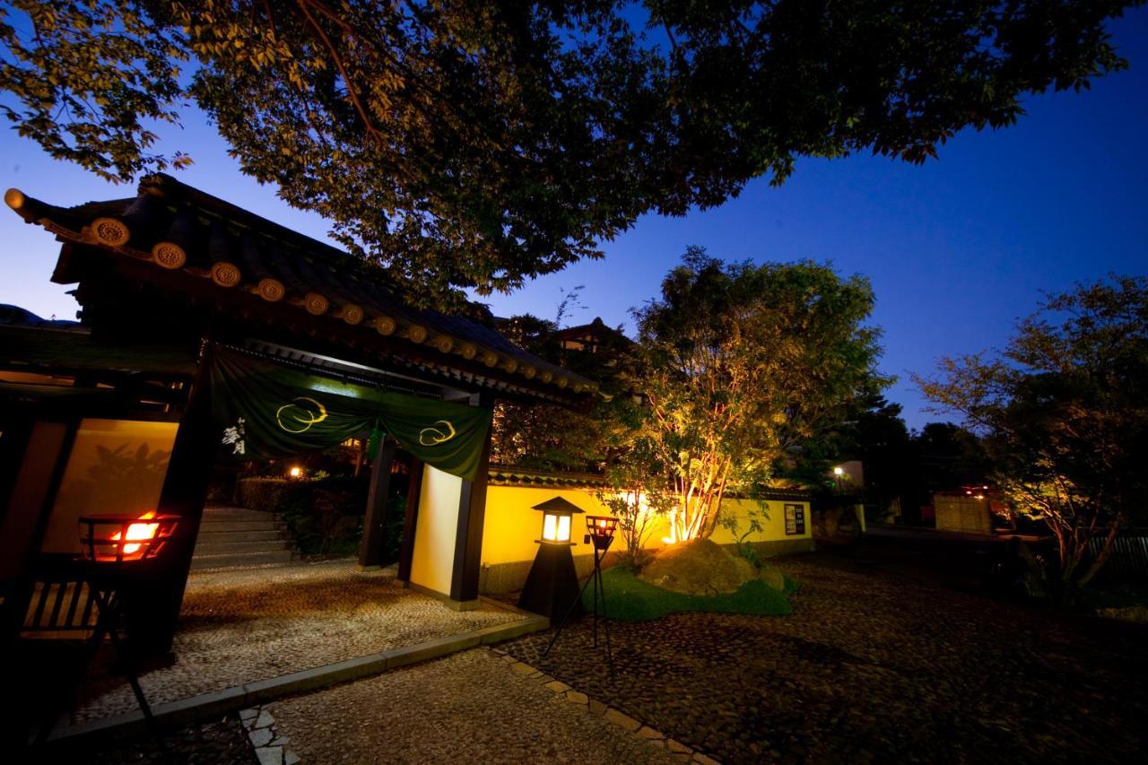 記念日におすすめのホテル・和の宿 夢月の写真1