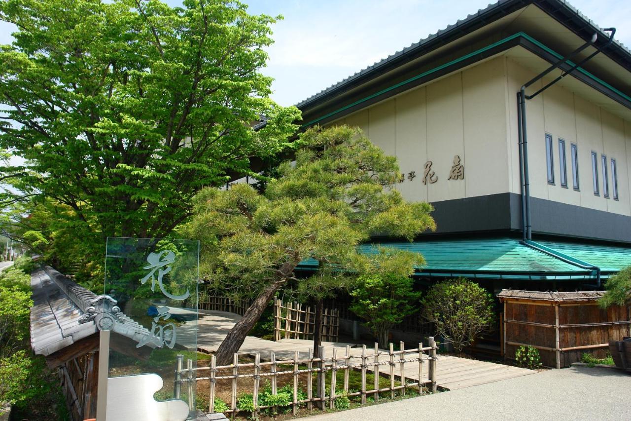 記念日におすすめのホテル・飛騨亭 花扇の写真1