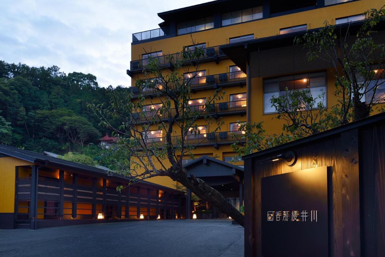 記念日におすすめのレストラン・香湯楼井川の写真3