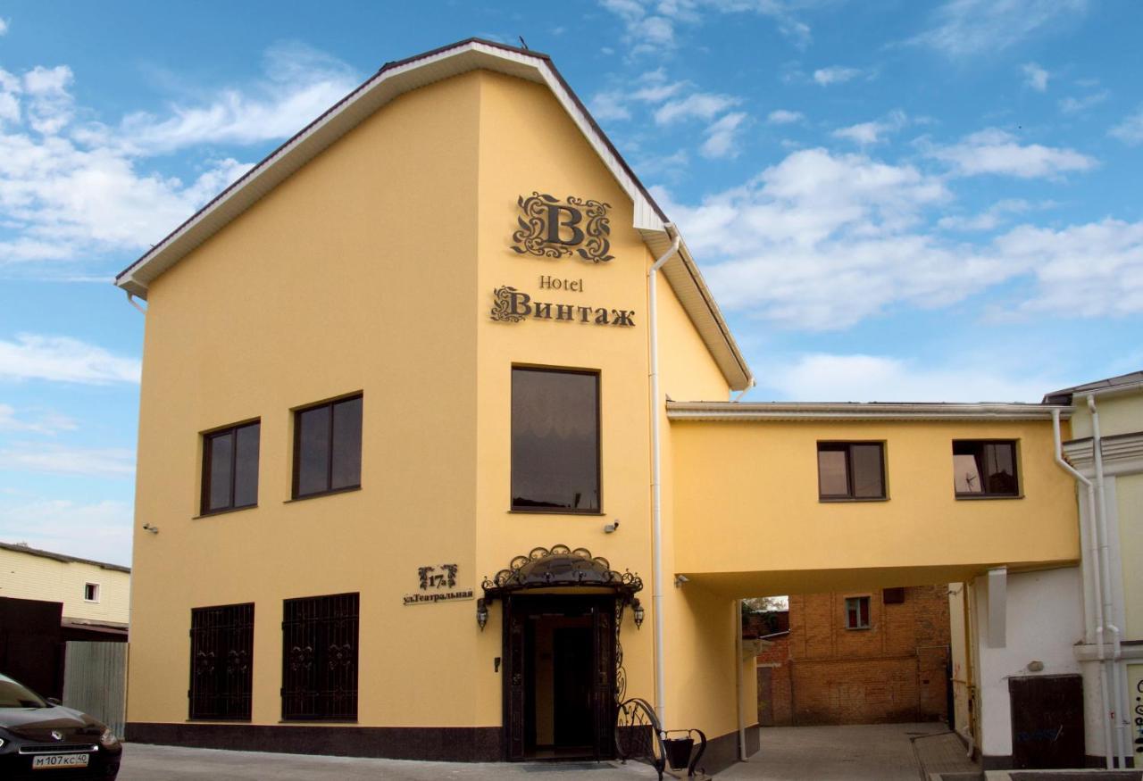 Отель  Винтаж Отель