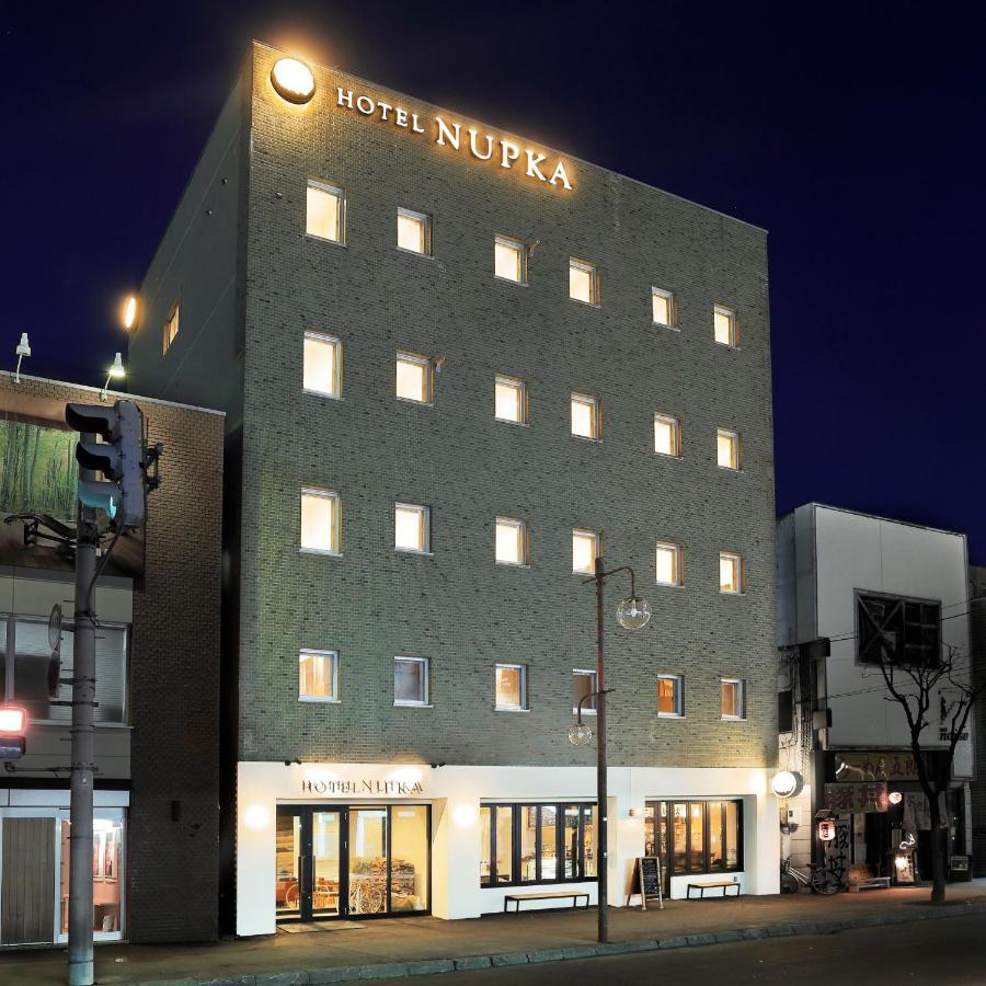 記念日におすすめのホテル・ホテル ヌプカの写真1