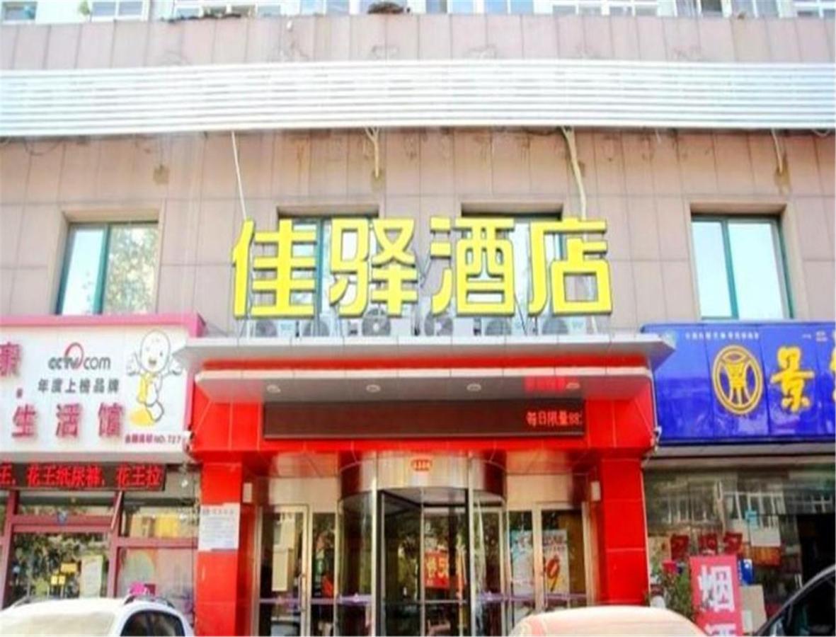 銀座佳驛酒店青島杭州路汽車總站店