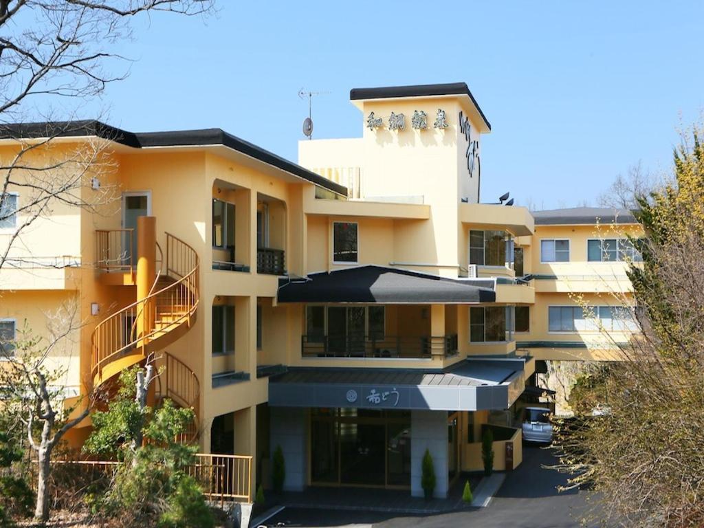 記念日におすすめのレストラン・和銅鉱泉旅館 ゆの宿 和どうの写真3