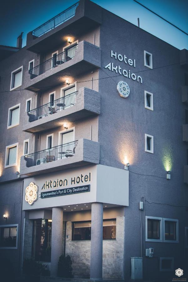 Отель  Aktaion Hotel