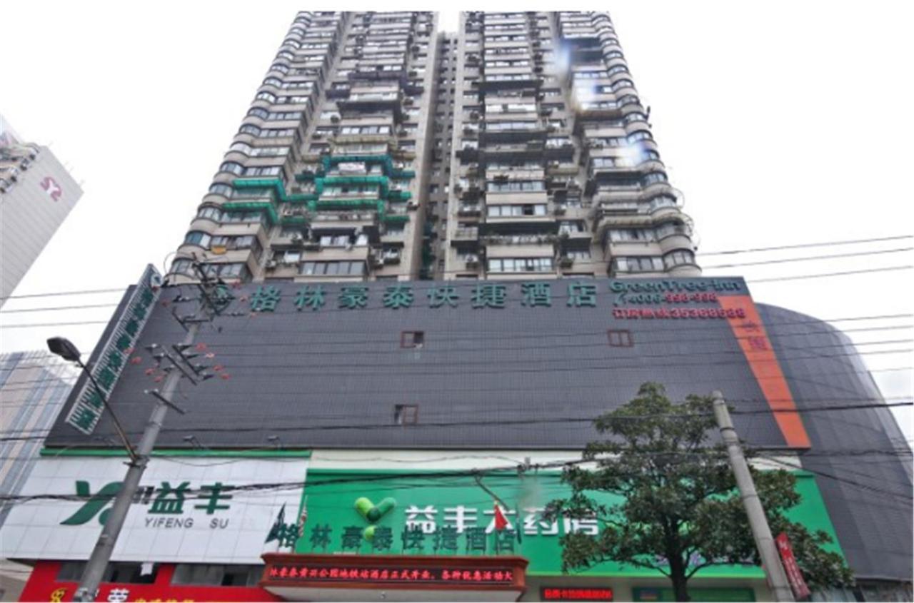 Отель  GreenTree Inn Shanghai Huangxing Park Subway Station Express Hotel
