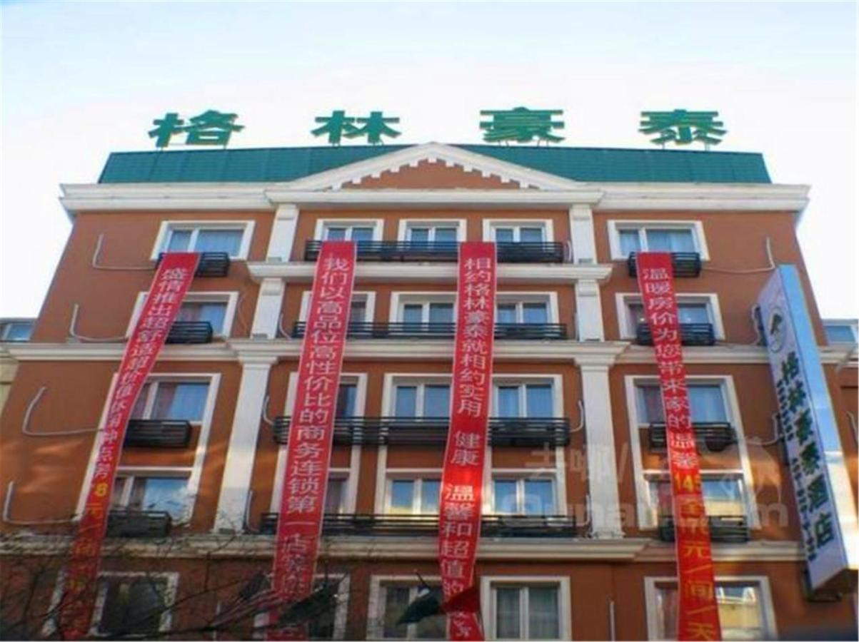 Отель  GreenTree Inn Heilongjiang Harbin Zhongyang Street Business Hotel