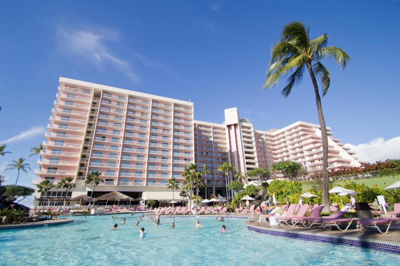 Ka Anapali Beach Club By Diamond Resorts Lahaina Updated